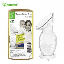 Silicone Breast Pump 150Ml