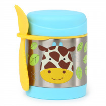Zoo Food Jar - Giraffe